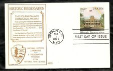 US SC # UX81 Iolani Palace, Honolulu. Postal Card FDC. Bazaar cachet