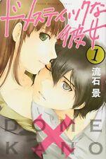 Domestic na Kanojo Domestic Girlfriend Vol.1 Japanese Manga New! Free Shipping!