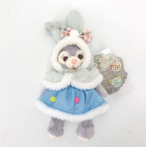 Costume 2020 Stella Lou Rare Limited Plush Toy Tokyo Disney Sea Christmas Duffy