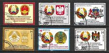 2017 Belarus 6 used stamps 25th anniversary of diplomatic relations