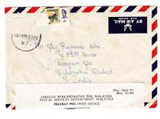 Malaysia OFFICIALLY SEALED-KUALA LUMPUR 13/JUN/74-AIR MAIL to INDIA-backstamped