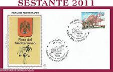 ITALIA FDC FILAGRANO FIERA DEL MEDITERRANEO 1996 ANNULLO PALERMO G939