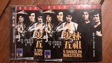 5 ( Five) Shaolin Masters - Shaw Brothers VCD
