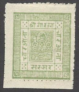 Nepal #3 1881 European wove paper 4a yellow green pin perf wi gum Michel 3A Є400