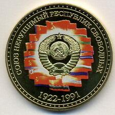 USSR SOVIET UNION REPUBLIC FLAG COAT of ARMS SOUVENIR Collectible COIN