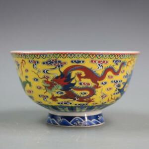 Chinese Qing Qianlong Famille-rose Yellow Hand Painting Dragon Porcelain Bowl