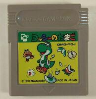 Yoshi no Tamago Egg (Nintendo Game Boy GB, 1991) Japan Import