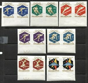 HUNGARY 1960 SPORT: WINTER OLYMPIC GAMES Sc 1301-06,B217 PAIR OF SETS IMPERF MNH
