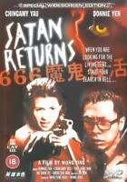 Satan Returns (DVD, 2000)