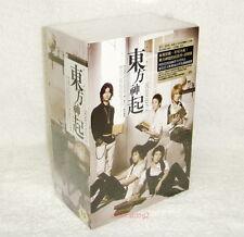 TOHOSHINKI All About Season 2 Taiwan Ltd 5-DVD (TVXQ DBSK Dong Bang Shin Ki AA2)