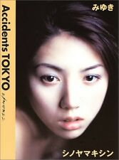Miyuki Yazawa 'Accidents TOKYO Miyuki' Photo Collection Book