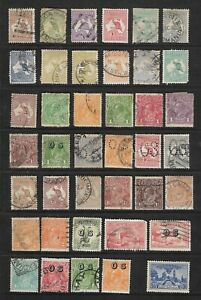 QUANTITY AUSTRALIA STAMPS - USED - EARLY 20THC - OFFICIAL PERFINS & OVERPRINTS.
