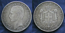 MONETA COIN MONNAIE GREECE GRECIA 5 DRACHMAI 1876 ΕΛΛΆΔΑ ARGENTO SILVER SILBER