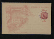 Timor  postal  card  cancelled  1898      HD1124