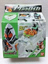 Masked Kamen Rider Fourze Foodroid 06 Nuggegyroika Nagejaroika Switch Bandai