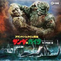 New The War of the Gargantuas Original Soundtrack CD Japan CINK-33 4988044032897