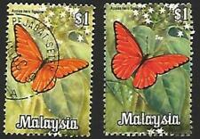 USED STAMPS - 1970 Malaysia Butterflies  [ C1]