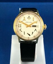 "Vintage ""Lord Alton"" Swiss Wristwatch with Masonic Symbols 17 Jewels"