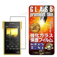 SONY WALKMAN WM film LCD protective glass fingerprint 9H 0.33mm NW-A20 ... JAPAN