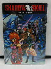 Shadow Skill the Complete Collection DVD (factory sealed)