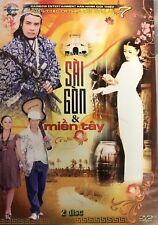Chuong Trinh Ca Nhac Hai Huoc - Ve Mien Tay 2 (DVD) NEAR MINT #B1