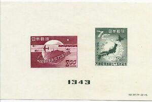 JAPAN  75th Anniversary of Universal Postal Union Mini Sheet