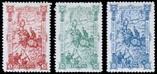 Bulgaria Scott 70-72 (1902) Mint H F-VF Complete Set, CV $18.00