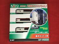 KATO N scale E 259 Series Narita Express Basic 3-Car Set 10-847 Train Model