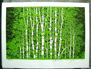 Fumio Fujita -  Gorgeous LARGE 1994 Woodblock - EXCEPTIONAL!