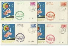 "1973 Soviet Union 6 Space covers ""LUNOHOD"" cancelled Tartu"