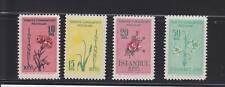 TURKEY SCOTT # 1154-1157 MNH FLOWER TOPICAL