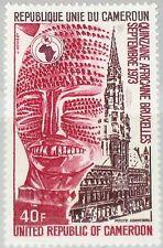CAMEROUN KAMERUN 1973 748 C205 African Art Weeks Brussels Head & City Hall MNH
