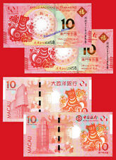 MACAO PAIR BNU AND BANK OF CHINA 10 patacas 2018 Dog Pick 88C 121 UNC