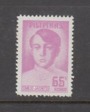 Philippine Stamps 1975 Emilio Jacinto perforate set MNH