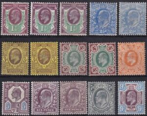 MIXED PRINTINGS GOOD AVERAGE MOUNTED MINT FOR SORTING MINIMUM CAT £500+
