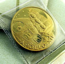 FUJAIRAH Gold Proof 100 Riyals AH1388(1969) Apollo XII - Astronauts & Moon