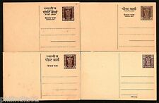 India 1948-75 6 Diff. Service Postal Stationary Post Cards MINT # 13130