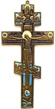 RUSSIAN ORTHODOX CROSS , handmade, copper alloy, enamel, 26,5 x 13 cm