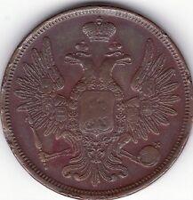 RUSSIA 1852 5 KOPEKS EM XF / RUSSIAN COPPER 1852 5 KOPECKS EM XF