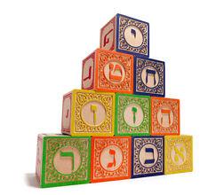 Uncle Goose Hebrew ABC Wooden Blocks Lindenwood 82277