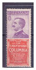 FRANCOBOLLI Italia Regno 1924-25 Pubblicitari 50 c. Columbia MNH** SAS11