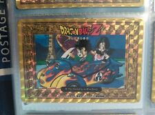 DRAGON BALL BOLA DE DRAGON HERO COLLECTION WGL 2