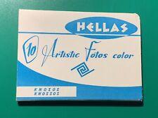 Hellas 10 Artistic Fotos Color Knossos Greece Vintage Accordion Photo Album