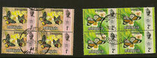 TRENGGANU (Malaysia) :1971 Butterflies 1c & 2c  SG 110-11  used  blocks of four