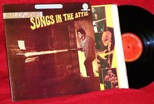 LP BILLY JOEL SONGS IN THE ATTIC HALF SPEED MASTERED NEAR MINT NM AUDIOPHILE