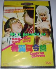 CARRY ON CAMPING - NEW DVD - SID JAMES & KENNETH WILLIAMS R0