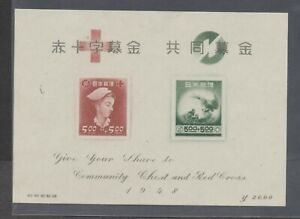 Japan B11 1948 Red Cross Nurse, Bird Feeding Young souvenir sheet appears NH