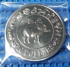 1985 Singapore Mint's $10 Lunar Year of the Ox Cupro-Nickel Proof-Like Coin