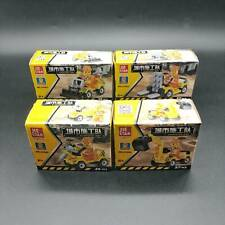 4PCS/Set Building Blocks Bricks Construction Team 4 in 1 Mini Bricks Toy Set