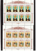 Russia.1991 2 MIni sheets MNH**